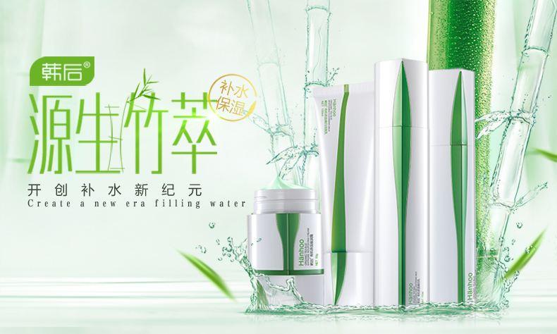 化妆品二维码红包数字化营销系统开发