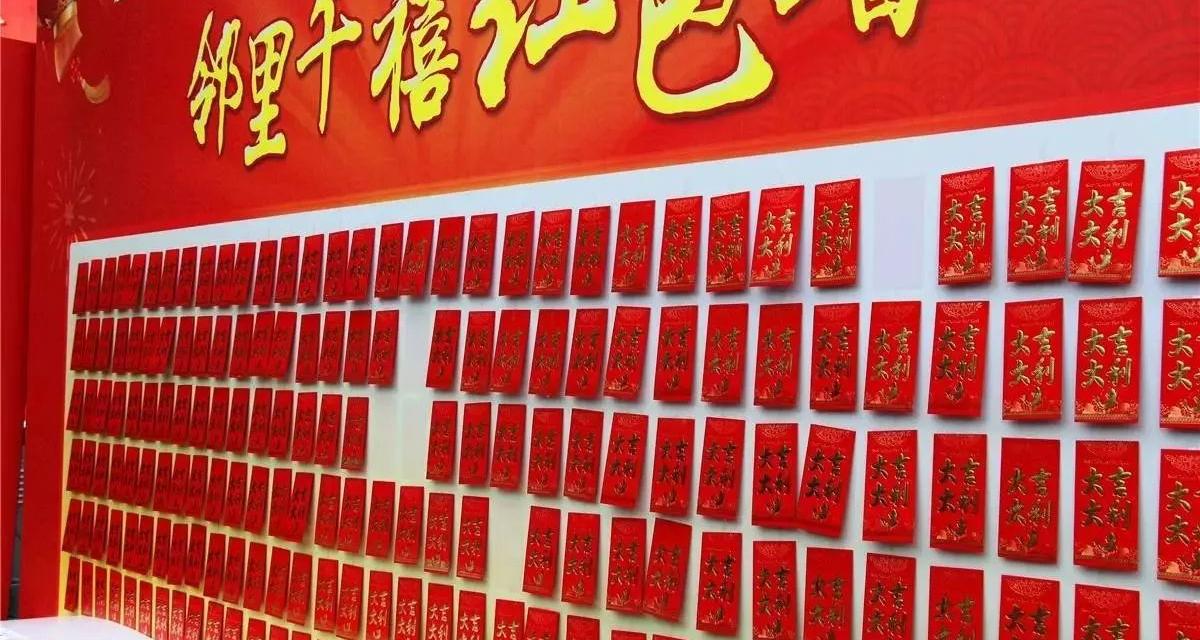 红包墙_一物一码红包_蚂蚁智慧码